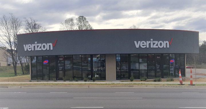 Verizon Wireless: 1642 Freeway Drive, Reidsville, NC 27320