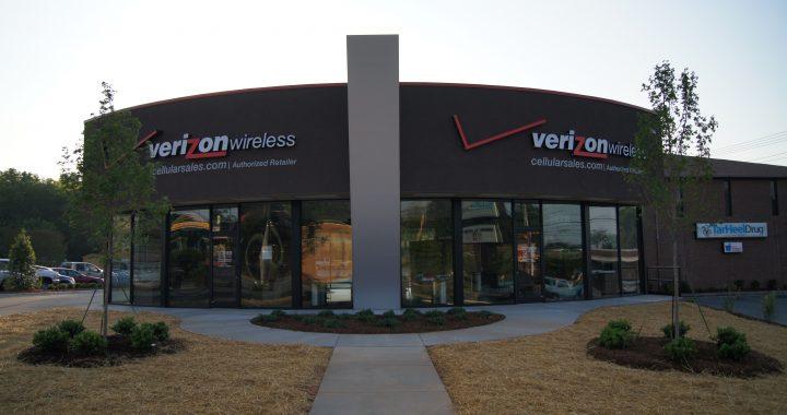 Verizon Wireless: 314 South Main St, Graham, NC 27253