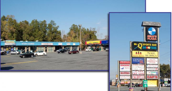 Ed Kelly Plaza: 3808 West Gate City Blvd, Greensboro, NC 27407